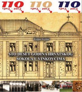 sokol-katalog