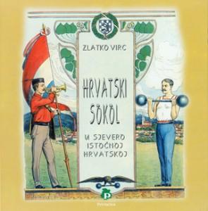 zlatko-virc-hrvatski-sokol